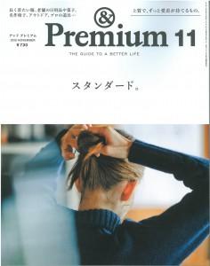 &Premium 23